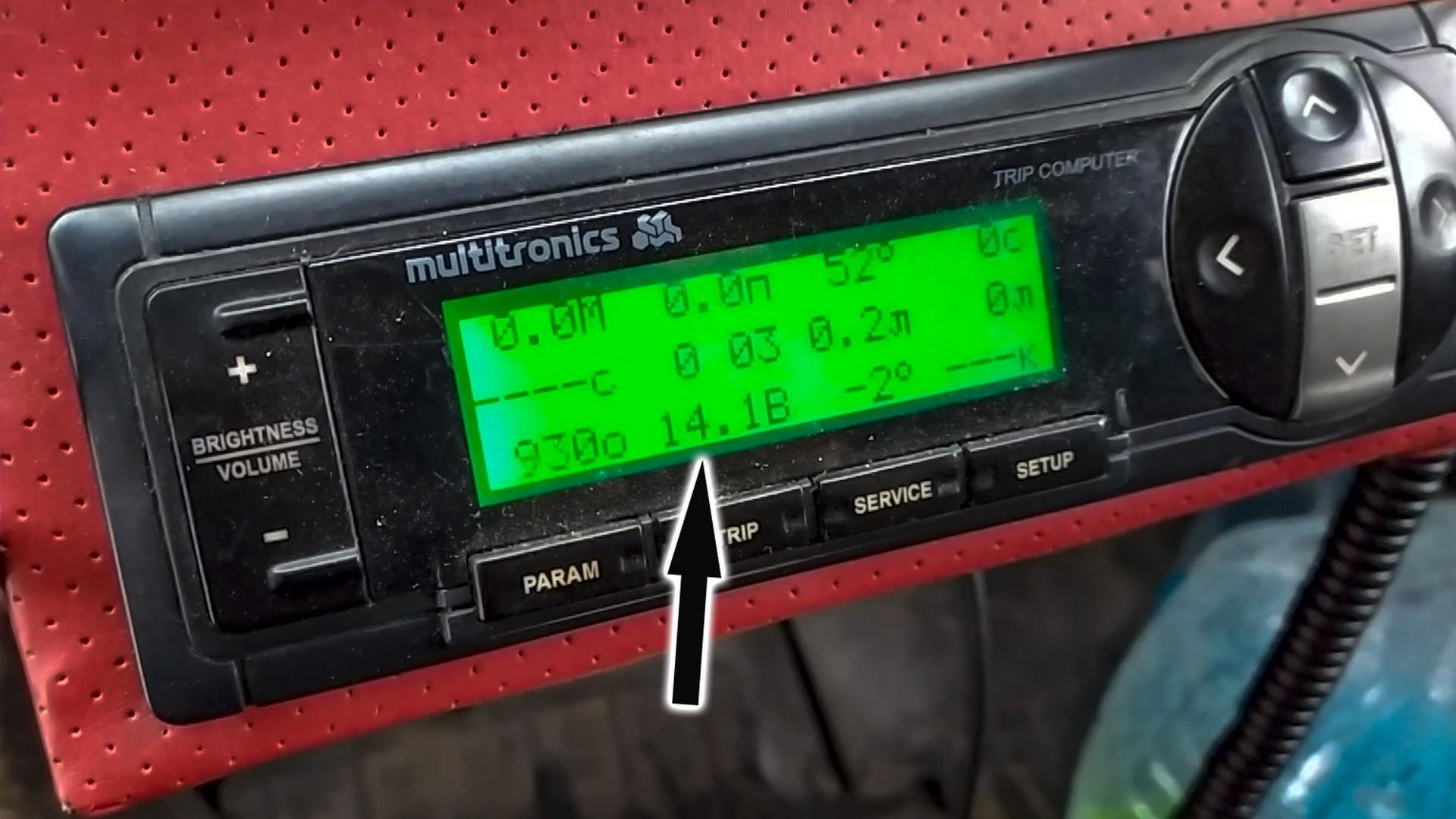 Трехуровневый регулятор напряжения генератор газель.